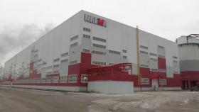 Завод МАГМА